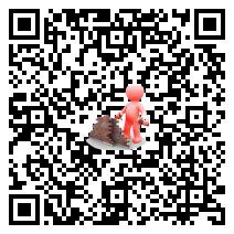QR (http://qrcod.cz) - zboží, ceny zboží, katalog, katalogy, srovnání cen, ceny  srovnání, seznam.cz, jyxo.cz, centrum.cz,nejlevnější zboží,nejlevnější nabídka - www.xfull.cz